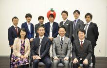 【開催ログ】第14回ビズテリア・フォーラム