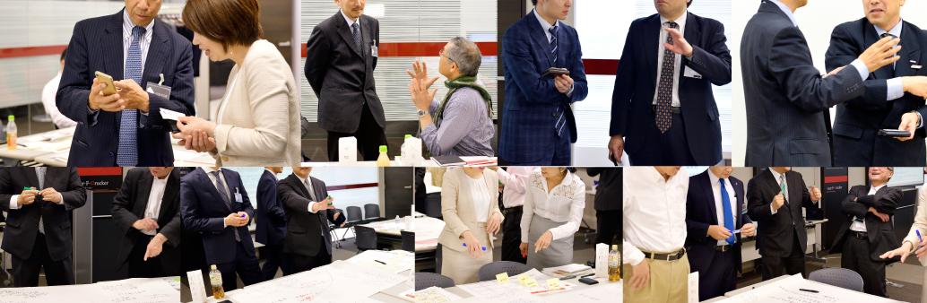 共創2.0時代の共創ワークショップ - 経営課題を共に解決する空間